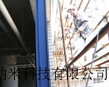 建工集团大厦